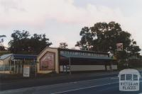 Happy Jacks Emporium, Lockwood South, 2010