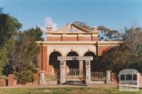 Marong Shire Hall, 2010
