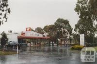 Haven general store, 2010