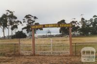 Soldiers Memorial Reserve, Lubeck, 2010