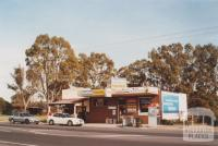 General Store, Huntly, 2010