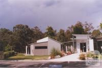 Community Health Centre, Nowa Nowa, 2011