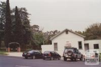 Memorial Park and Hall, Koonwarra, 2012