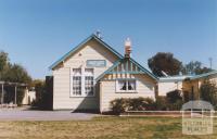 Primary School, Katunga South, 2011