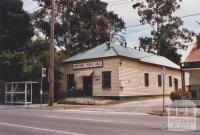 Public Hall, Montrose, 2012