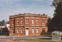 Former Bank, Nathalia, 2012