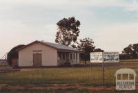 Burramine Hall, 2012