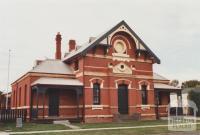 Court House, Yarrawonga, 2012