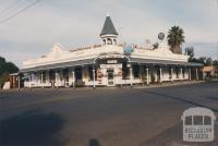 Court House Hotel, Nathalia, 1980