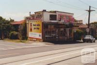 Old and modern shopping, East Kew, 2000