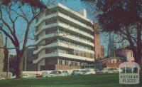 The R. Douglas Aitchison Wing, St Andrew's Presbyterian Hospital, East Melbourne