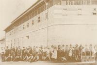 Melbourne Meat Preserving Company, Maribyrnong, 1880