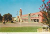 Civic Buildings, Mildura, 1964