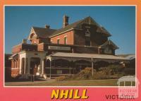 Nhill Post Office, 2007
