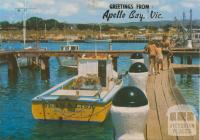 Fishing Boats, Apollo Bay Harbour