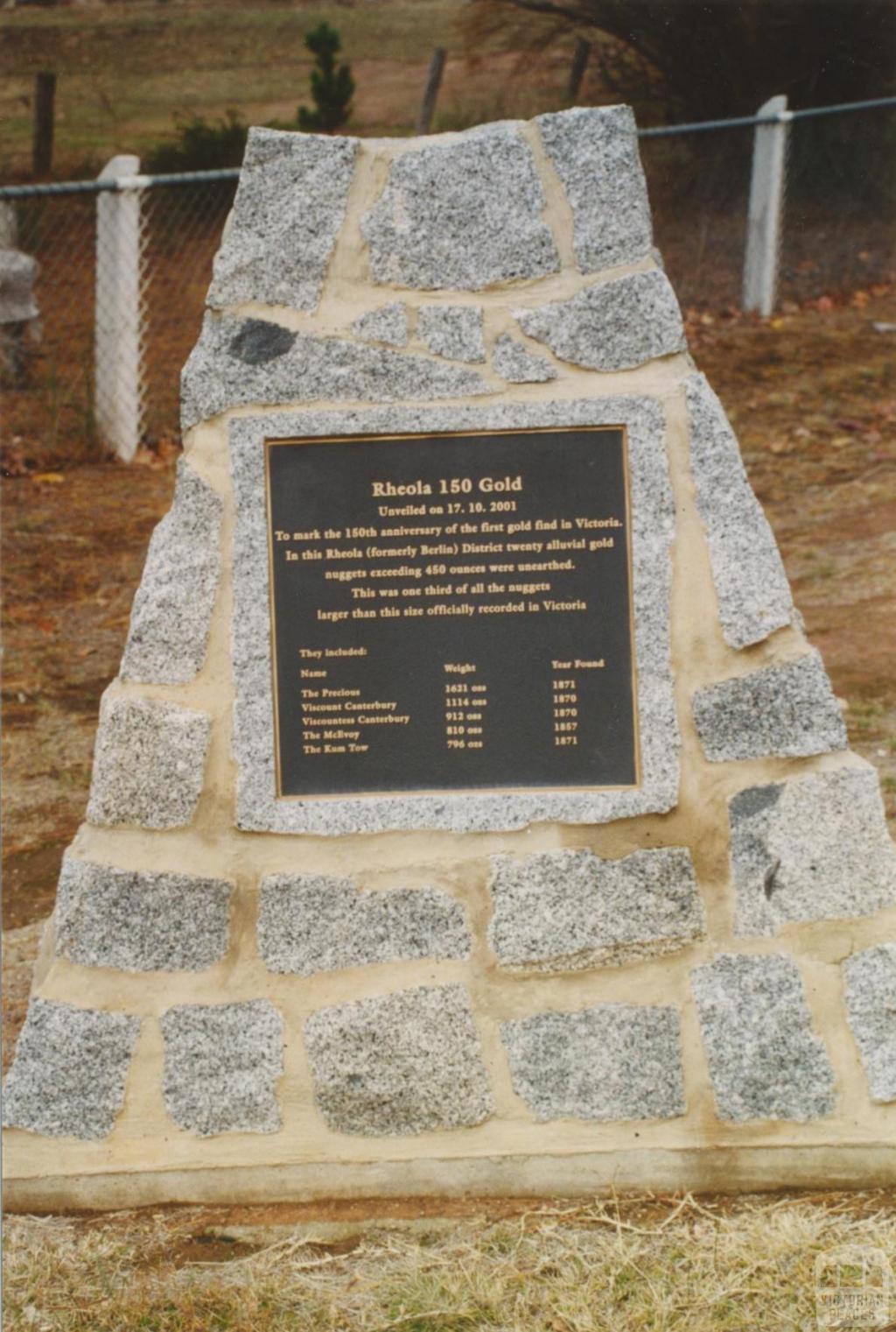Rheola Memorial, 2005