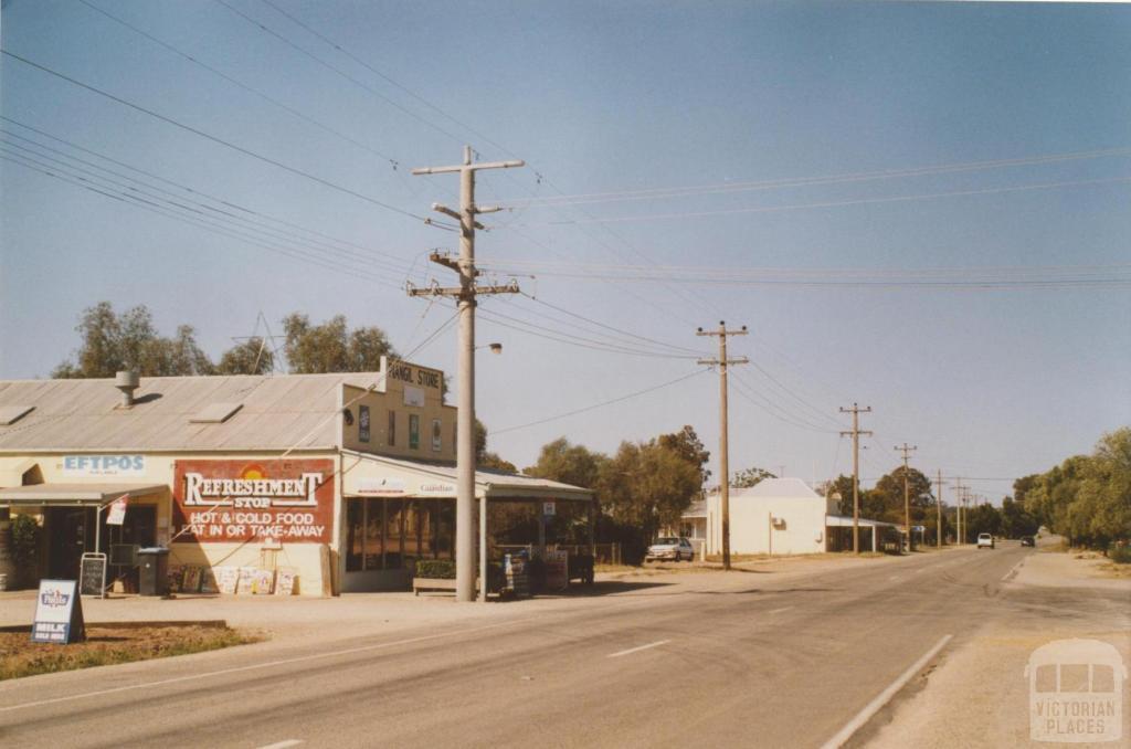 Piangil, 2007