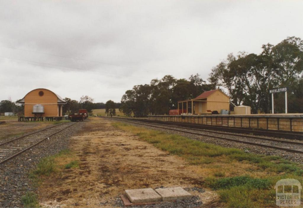 Muckleford railway station, 2007