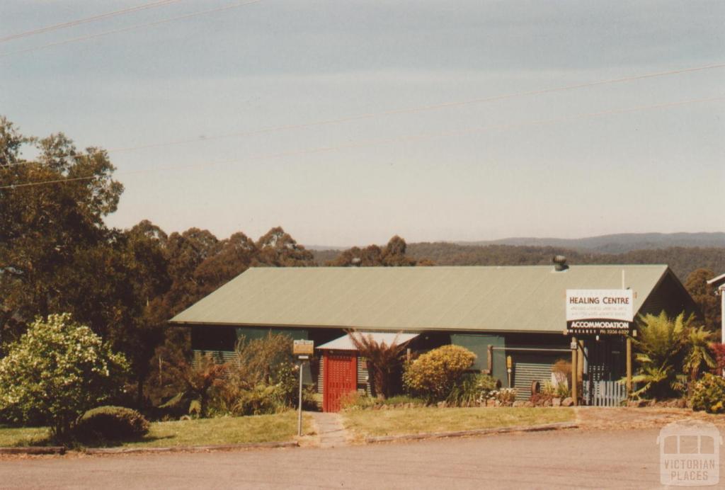 Barramunga, 2009