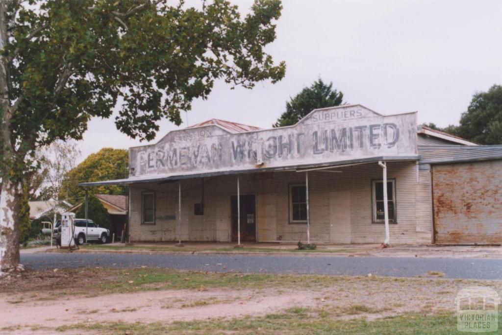 Former Station Suppliers, Cudgewa, 2010