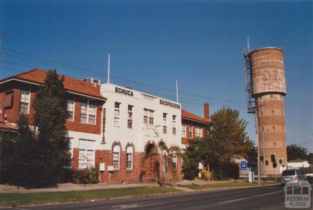 Former Technical School and Water Tower, Echuca, 2012