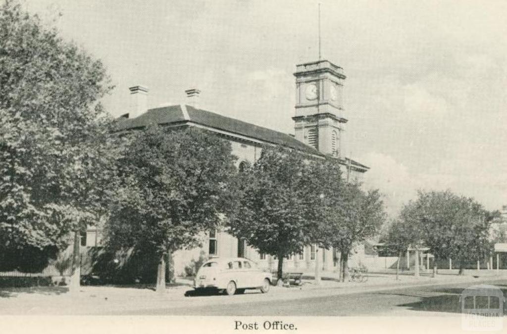 Post Office, Echuca, 1955